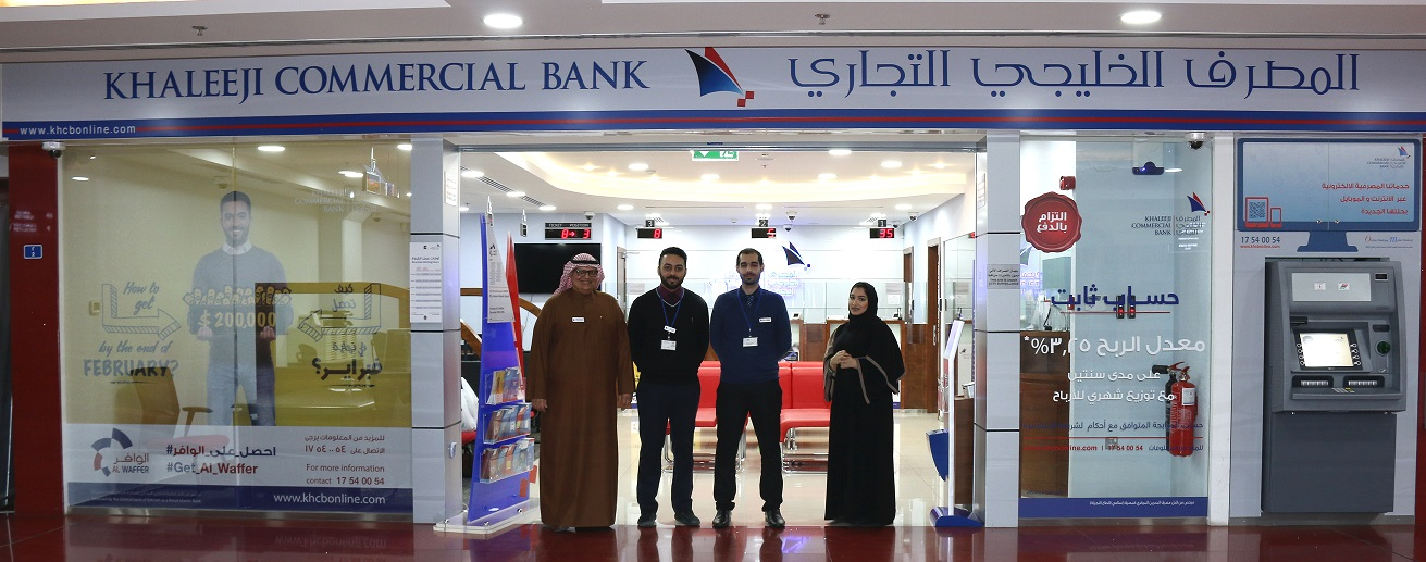 Press Releases Khaleeji Commercial Bank Provides Banking Services For People With Special Needs In Juffair Branch